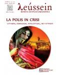 La polis in crisi: cittadini, demagoghi, intellettuali, net-attivisti - Leússein anno X n. 1-2-3/2017