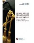 Neuroni specchio nella filosofia di Aristotele: Nesso di causalità nel diritto civile e penale