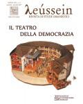 Il teatro della democrazia - Leússein anno VIII n. 3/2015